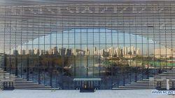Biblioteca pública de Tianjin Binhai