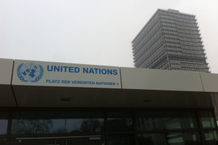 Sede de Naciones Unidas en Bonn