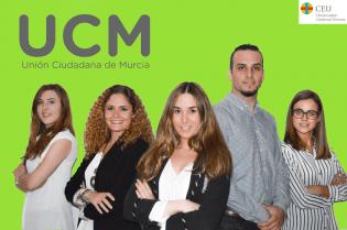 El equipo de UCM