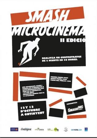 Smash Microcinema