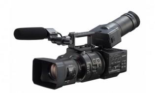 Sony Nex FS700RH