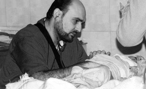 Dr. Mohamed Wasim Maaz