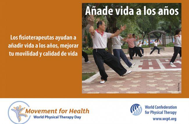 cartel-del-dia-mundial-de-la-fisioterapia-2016