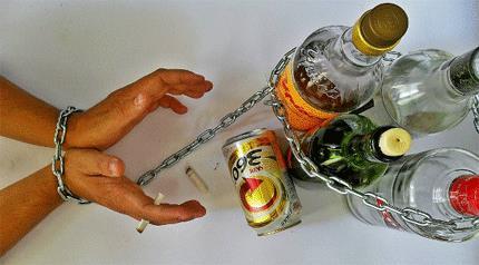 Adicción a drogas de abuso