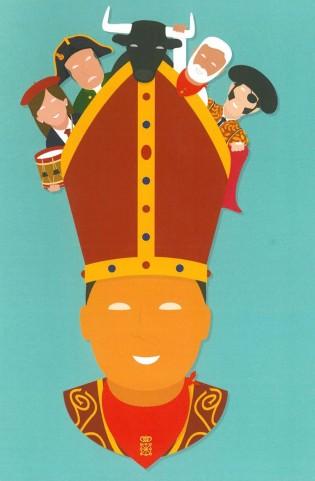 Cartel del Concurso de San Fermín 2015