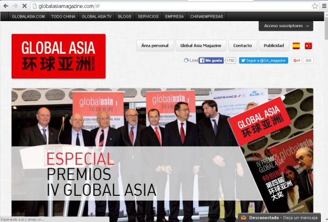 Global Asia Magazine fue la primera bilingüe español-chino sobre China.