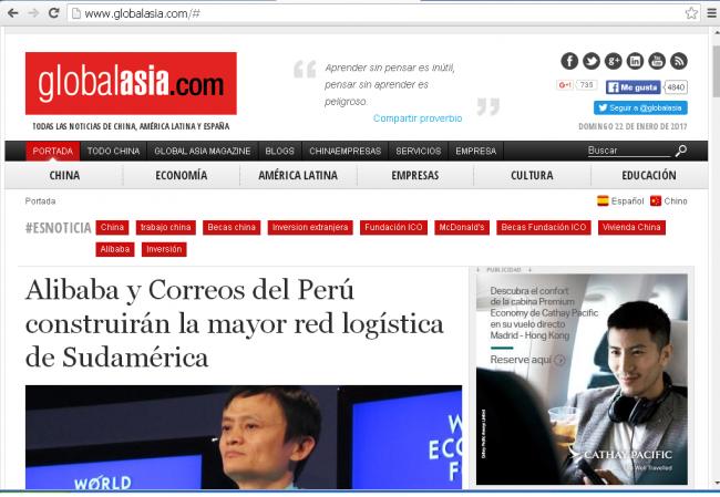 Global Asia edita el portal Globalasia.com y la revista Global Asia Magazine.