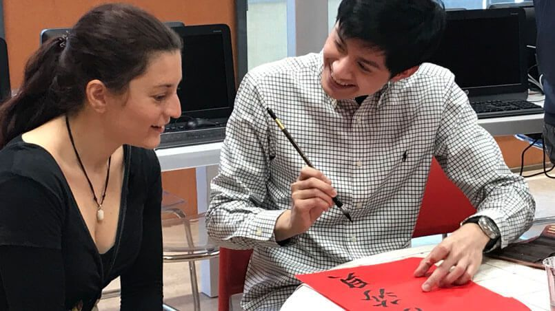 Students had the opportunity to take up the brush and write Chinese characters!
