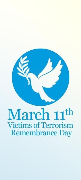 dia europeo de las victimas del terrorismo